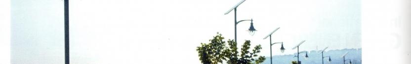 Güneş Enerjisi dergisinde çıkan solar aydınlatma ile ilgili haberimiz